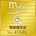 Myufull取扱い認定店の証